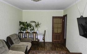 3-комнатная квартира, 70 м², 5/5 этаж, Шухова за 18.3 млн 〒 в Петропавловске