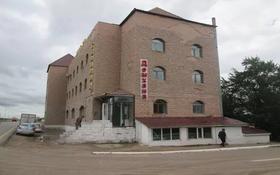 Гостиница за 156 млн 〒 в Акмолинской обл.