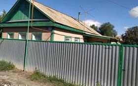 3-комнатный дом, 70 м², 4 сот., Утемисова — Жуковского за 6 млн 〒 в Актобе, Старый город