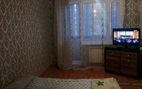 1-комнатная квартира, 35 м², 3/5 этаж посуточно, улица Есет Батыра 105/1 за 4 000 〒 в Актобе, мкр 5