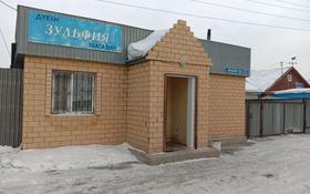 Магазин площадью 50 м², Анар за 56 млн 〒 в Нур-Султане (Астана), р-н Байконур