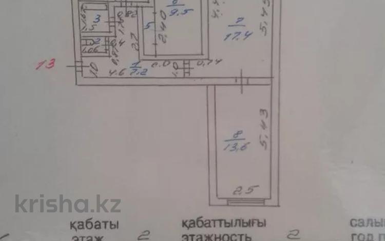 3-комнатная квартира, 60 м², 2/2 этаж, улица Сейфуллина 100 за 5.8 млн 〒 в Щучинске