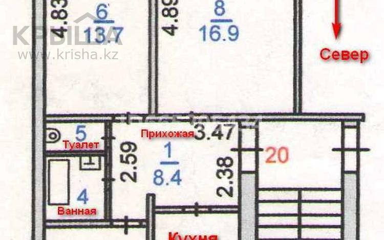 3-комнатная квартира, 61 м², 6/6 этаж, Воинов-Интернационалистов 14 за 14.5 млн 〒 в Костанае