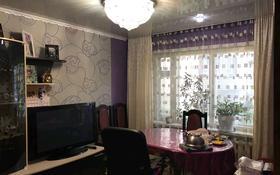 4-комнатная квартира, 57.2 м², 1/5 этаж, Морозова 47 за 17 млн 〒 в Щучинске