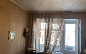 1-комнатная квартира, 31 м², 2/3 этаж, проспект Нурсултана Назарбаева 28 за 8.4 млн 〒 в Усть-Каменогорске