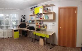 3-комнатная квартира, 63 м², 3/3 этаж, Королева 82 за 10 млн 〒 в Экибастузе