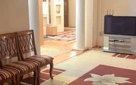 3-комнатная квартира, 177 м², 3/12 этаж, 15-й мкр 59 за 40 млн 〒 в Актау, 15-й мкр