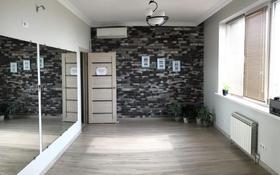 Офис площадью 130.4 м², Желтоксан — проспект Аль-Фараби за 75 млн 〒 в Алматы, Бостандыкский р-н