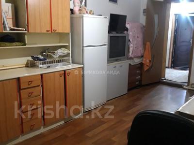 18-комнатный дом, 141 м², 3 сот., Раскова 12 за 50 млн 〒 в Алматы, Жетысуский р-н