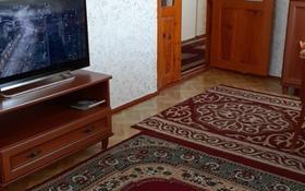 4-комнатная квартира, 70 м², 1/5 этаж, Поселок Белколь 1 за 6 млн 〒 в