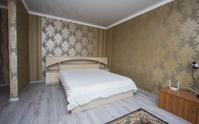 1-комнатная квартира, 33 м², 4/5 этаж посуточно, Интернациональная 38 — Нурсултана Назарбаева за 8 500 〒 в Петропавловске