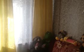 12-комнатный дом, 274 м², 15 сот., Ялочная за 37 млн 〒 в Бельбулаке (Мичурино)