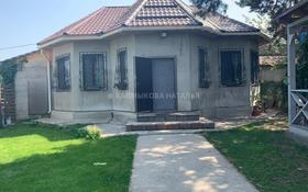 3-комнатный дом, 100 м², 6 сот., Весна — Жандосова за 31.5 млн 〒 в Алматы, Наурызбайский р-н