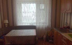 2-комнатная квартира, 40.5 м², 3/5 этаж, Мясокомбинат 8 за 3.2 млн 〒 в Уральске