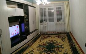 2-комнатная квартира, 47 м², 3/5 этаж, 7-й микрорайон 24 — Амангельды за 8.7 млн 〒 в Темиртау