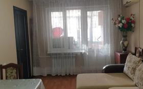 2-комнатная квартира, 43 м², 2/5 этаж, Муратбаева — Гоголя за 19.5 млн 〒 в Алматы, Алмалинский р-н