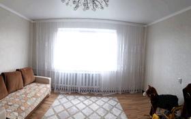 2-комнатная квартира, 54 м², 9/9 этаж, Внутриквартальная улица за 14.5 млн 〒 в Семее