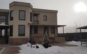 8-комнатный дом, 412 м², 10 сот., мкр Нурлытау (Энергетик) 1165 за 280 млн 〒 в Алматы, Бостандыкский р-н