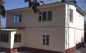 6-комнатный дом, 152 м², 10 сот., Ладушкина 65а — Оспанова за 49.9 млн 〒 в Алматы, Медеуский р-н