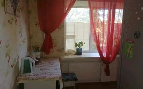 1-комнатная квартира, 49.2 м², 2/5 этаж, Чокана Уалиханова 14 — Аян пассаж за 5.5 млн 〒 в Темиртау