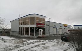 Здание, площадью 700 м², улица Шолохова 7Н за 130 млн 〒 в Уральске