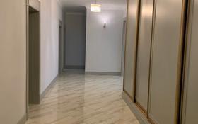 4-комнатная квартира, 208 м², 2/16 этаж, Аль-Фараби 21 за 153 млн 〒 в Алматы, Бостандыкский р-н