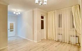 1-комнатная квартира, 37 м², 20/22 этаж, Туркестан 14А за 18.5 млн 〒 в Нур-Султане (Астане), Есильский р-н