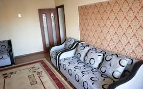 2-комнатная квартира, 45 м² посуточно, улица Айтбаева 33 — Бегима ана за 5 000 〒 в