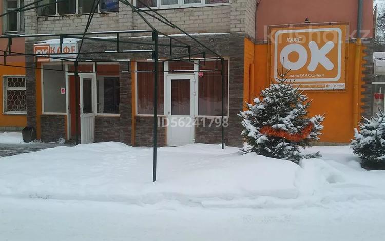 Помещение площадью 80 м², улица Астана 6 за 43 млн 〒 в Усть-Каменогорске