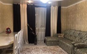 5-комнатный дом, 113 м², 10 сот., Горветка 3 за 47.5 млн 〒 в Кокшетау