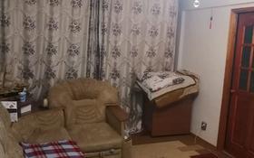 3-комнатная квартира, 50 м², 1/5 этаж, Казахстана 105 за ~ 13.7 млн 〒 в Усть-Каменогорске