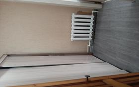 2-комнатный дом помесячно, 45 м², Сарсекова — Ерубаева за 80 000 〒 в Караганде, Казыбек би р-н