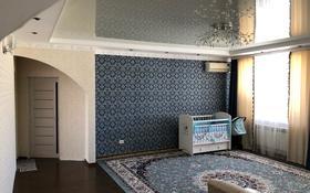 3-комнатная квартира, 117.1 м², 5/5 этаж, А. Молдагуловой 36Б/2 за 21 млн 〒 в Актобе, мкр. Батыс-2