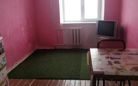 1-комнатная квартира, 10 м², 7/9 этаж, проспект Нурсултана Назарбаева — Юбилейный за 2.3 млн 〒 в Уральске