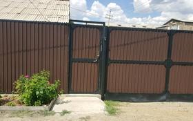 4-комнатный дом, 81.3 м², 0.0605 сот., Горбачёва 95/2 за 6 млн 〒 в Аркалыке