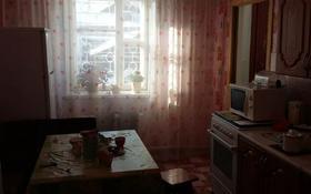 4-комнатный дом, 120 м², 6 сот., Архангельская 60 — Шедрена за 16 млн 〒 в Павлодаре