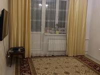 3-комнатная квартира, 92 м², 2/9 этаж
