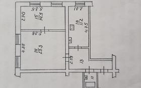 Офис площадью 62 м², Масанчи 76 — Жамбыла за 26.5 млн 〒 в Алматы, Алмалинский р-н