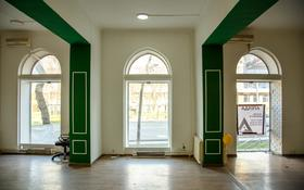 Офис площадью 239 м², проспект Назарбаева — Толе Би за 800 000 〒 в Алматы, Медеуский р-н
