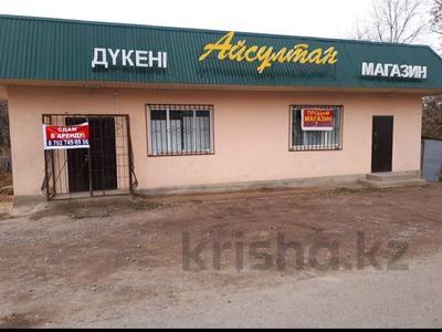 Магазин площадью 100 м², Абай 38 за 11 млн 〒 в Кольди