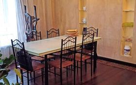 3-комнатная квартира, 98 м², 5/5 этаж, улица Сагадата Нурмагамбетова 40 за 28.5 млн 〒 в Усть-Каменогорске