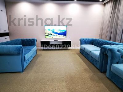 2-комнатная квартира, 200 м² посуточно, Гаухар-Ана 210 — Токаева за 25 000 〒 в Талдыкоргане — фото 11