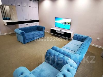2-комнатная квартира, 200 м² посуточно, Гаухар-Ана 210 — Токаева за 25 000 〒 в Талдыкоргане — фото 13