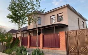 7-комнатный дом, 220 м², 10 сот., Наурыз 19 за 29 млн 〒 в