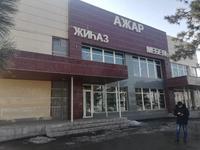 Магазин площадью 800 м²