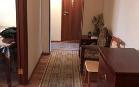 3-комнатная квартира, 68 м², 6/9 этаж, мкр Юго-Восток, Волочаевская 67 за 22 млн 〒 в Караганде, Казыбек би р-н