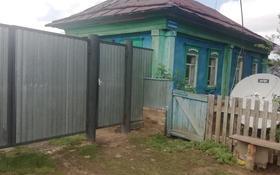 3-комнатный дом, 52 м², 15 сот., Анисимовых 3 за 1.5 млн 〒 в Костанае