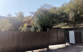 3-комнатный дом, 150 м², 12 сот., Мкр Кенсай за 45 млн 〒 в Алматы, Медеуский р-н