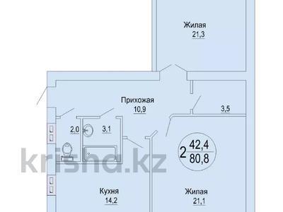 2-комнатная квартира, 80.8 м², Мкр.Батыс-2 за 10.1 млн 〒 в Актобе, мкр. Батыс-2