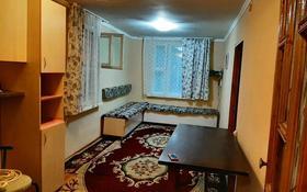 1-комнатный дом помесячно, 33 м², Саина — Аскарова за 70 000 〒 в Алматы, Бостандыкский р-н